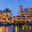 Night view of Madinat Jumeirah hotel — Stock Photo