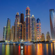Dubai Marinat night — Stock Photo #36975459
