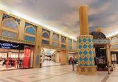 Battuta Mall store — Stock Photo