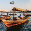 Stock Photo: Traditional Abrferries on November in Dubai