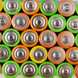 Stock Photo: Top view of portable batteries