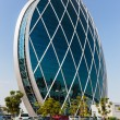 The Aldar headquarters building is the first circular building of its kind — Stock Photo #37830659