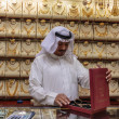 Gold market in Dubai, UAE — Stock Photo #38407365