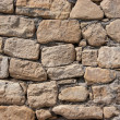 Stone wall of large stones — Stock Photo #38407367