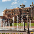 Stock Photo: Emirates Palace in Abu Dhabi