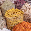 Spices on Arab market, souk — Stock Photo #38477849
