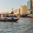 Stock Photo: Traditional Abrferries in Dubai,
