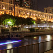 Stock Photo: Night view of Sharjah