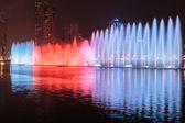 Musical fountain show in Sharjah — Foto de Stock