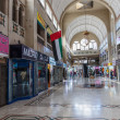 Central Souq MegMall — Stock Photo #38758169