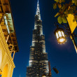 Night view of Burj Khalifa — Stock Photo