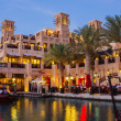 Stock Photo: Madinat Jumeirah hotel
