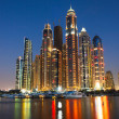 Dubai Marinat night — Stock Photo #38837831