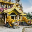 Stock Photo: Buddhist temple