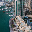 General view of Dubai Marina at twilight from the top — Stock Photo