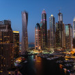 General view of Dubai Marina at night from the top — Stock Photo #39897867