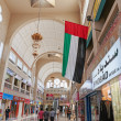 Central Souq Mega Mall in Sharjah — Stok fotoğraf