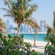 Stock Photo: Jumeirah Beach Park