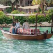 Stock Photo: Views of Madinat Jumeirah hotel