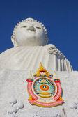 Statue of Big Buddha, Thailand — Stock Photo
