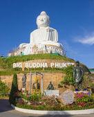 Statue of Big Buddha, Thailand — Stock fotografie