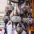 Stock Photo: Arabic lamp