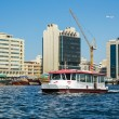 Ship in Port Saeed — Stock Photo