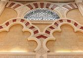 Ibn battuta mall obchod — Stock fotografie