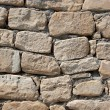 Stock Photo: Stone wall of large stones