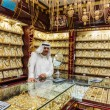 Gold market in Dubai, UAE — Stock Photo