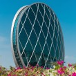 The Aldar headquarters building is the first circular building o — Stock Photo