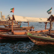 Stock Photo: Traditional Abrferries in Dubai