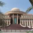 Justice House In Sharjah — Stock Photo