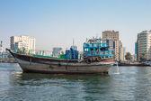 Sharjah port — Stock Photo