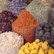 Spices on Arab market, souk — Stock Photo #41628137
