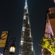 Stock Photo: Night view of Burj Khalif- world's tallest tower at Downto