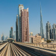 Stock Photo: Metro subway tracks in United Arab Emirates