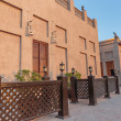 Old Town Dubai — Stock Photo #41628687