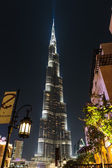 Night view of Burj Khalifa - the world's tallest tower at Downto — Stock Photo