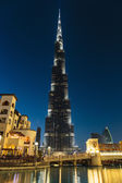 Night view of Burj Khalifa - the world's tallest tower — Stock Photo