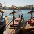 Abra ferries at the creek in Dubai — Stock Photo #47324741
