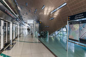 Interior of metro station in Dubai — Stock Photo