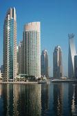 Modern city on  bay — Stock Photo