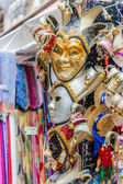 Typical colorful mask from the venice carnival — Stockfoto