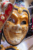 Typical colorful mask from the venice carnival — Photo