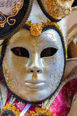 Mask from venice carnival — Stock Photo