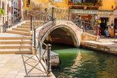 Bridge over  canal — Stock Photo