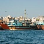 Постер, плакат: Port Said port