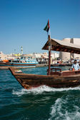 Old Arab trading ship — Stock Photo