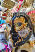Typical colorful mask from the venice carnival — Stock Photo